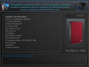 MultiBoot HDD 2020 31.12.2019 [Ru]