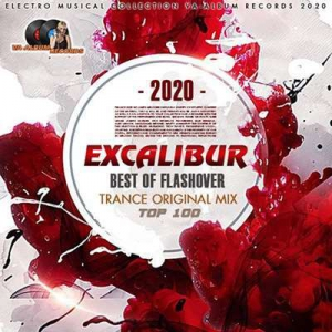 VA - Excalibur: Trance Original Mix