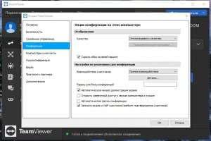 TeamViewer 15.9.4.0 RePack (& Portable) by elchupacabra [Multi/Ru]