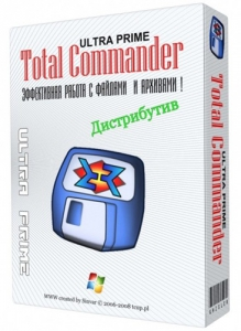Total Commander Ultima Prime 8.1 Final + Portable [Multi/Ru]