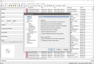 Mp3tag 3.03 RePack (& Portable) by TryRooM [Multi/Ru]