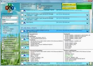 Snappy Driver Installer 1.21.2 (R2102) | Драйверпаки 21.09.2 [Multi/Ru]