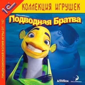Подводная Братва / DreamWork's Shark Tale