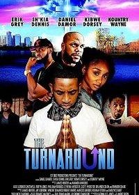 Перелом / The Turnaround