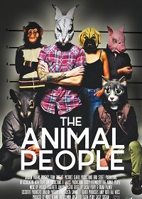 Люди-животные