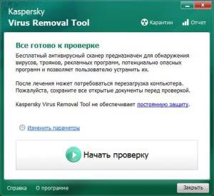 Kaspersky Virus Removal Tool Portable 15.0.22.0 (12.02.2020) [Ru]