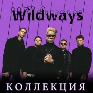 Wildways (ex-Sarah Where Is My Tea) - Коллекция (Дискография) (8 альбомов)