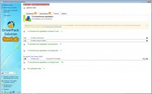 SamDrivers 20.9 LAN [Multi/Ru]