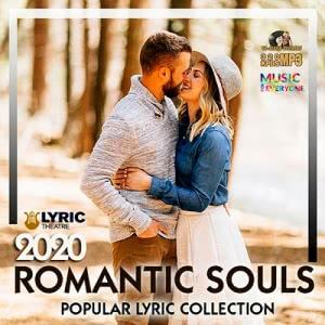 VA - Romantic Souls: Popular Lyric Collection