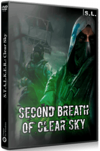 Сталкер Second Breath of Clear Sky