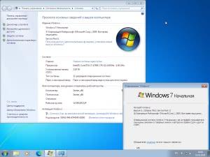 Windows 7 (13in2) Sergei Strelec x86/x64 6.1 (build 7601.24560) [Ru]