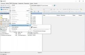 WinSCP 5.17.8 Build 10803 + Portable [Multi/Ru]