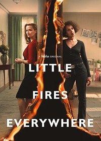 И повсюду тлеют пожары