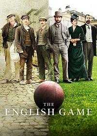Игра родом из Англии / Английская игра