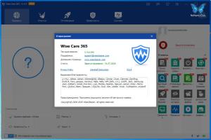Wise Care 365 Pro 5.5.7.552 + Portable [Multi/Ru]