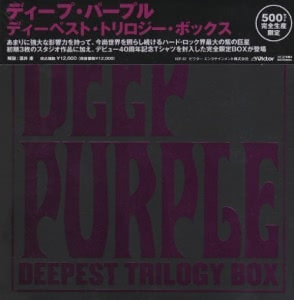 Deep Purple - Deepest Trilogy Box [Japan, 3CD]