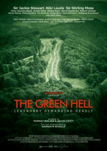 Зелёный ад