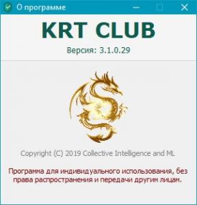 KRT CLUB ATB 3.1.0.29 RePack v6.21.3 Fix2 [Ru]