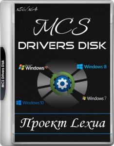 MCS Drivers Disk 20.3.11.1535 [Multi/Ru]