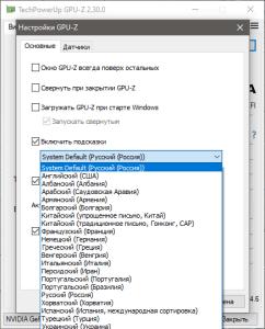 GPU-Z 2.35.0 RePack by druc [Ru]