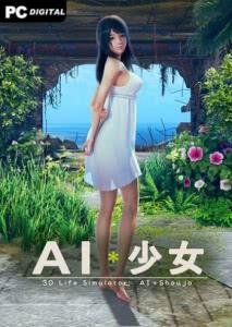 AI Shoujo