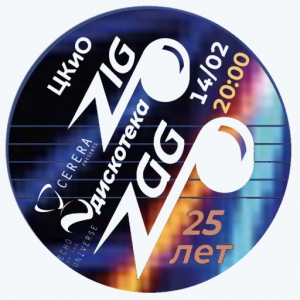 CERERA pres Echo Of The Universe #022 Live @Zig Zag 25 Years 14 02
