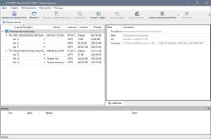 R-Studio Network Edition 8.13 build 176051 RePack (& Portable) by elchupacabra [Multi/Ru]