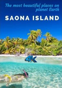 Самые красивые места планеты Земля. Остров Саона