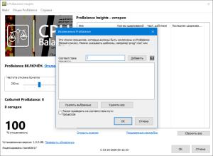 Bitsum CPUBalance Pro 1.0.0.90 [Multi/Ru]