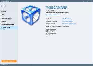 TagScanner 6.1.3 RePack (& Portable) by elchupacabra [Multi/Ru]