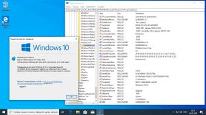 Microsoft Windows 10.0.18363.720 Version 1909 (March 2020 Update) - Оригинальные образы от Microsoft MSDN [Ru]