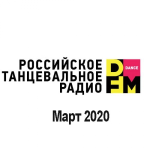VA - Radio DFM Top D-Chart Март 2020