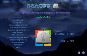 BELOFF 2020.09 Minimal [Ru]