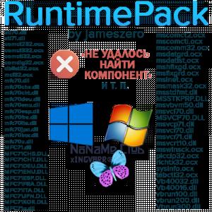 RuntimePack Lite 20.3.3 by jameszero (x86-x64) [Ru]