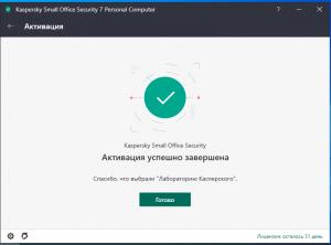 Kaspersky Small Office Security 8 21.3.10.391 [Ru]