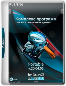 Комплекс программ для восстановления данных 20.11.29 Portable by DrJayZi [Ru/En]