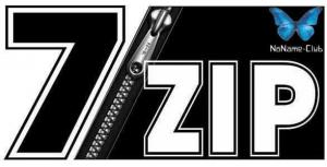 7-Zip ZS 19.0.1.4.5 Release 2 [Multi/Ru]