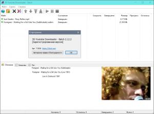 3D Youtube Downloader - Batch 2.12.10 RePack (& Portable) by elchupacabra [Multi/Ru]