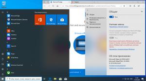 Microsoft Windows 10.0.18362.1082 Version 1903 (Updated Sept 2020) - Оригинальные образы от Microsoft MSDN [Ru]