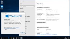 Microsoft Windows 10.0.17763.1757 Version 1809 (Updated February 2021) - Оригинальные образы от Microsoft MSDN [Ru]