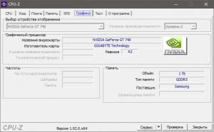 CPU-Z 1.94.0 Portable by ALEX [Ru]