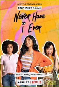 Я никогда не...