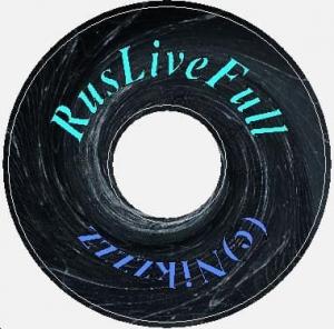 RusLive 2020.07.07 [Ru/En]
