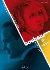 Баухаус — новая эра