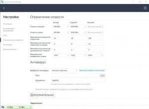 Free Download Manager 6.11.0.3218 [Multi/Ru]