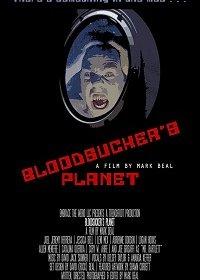 Планета кровососов