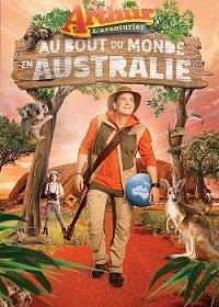 Путешествие Артура на край света