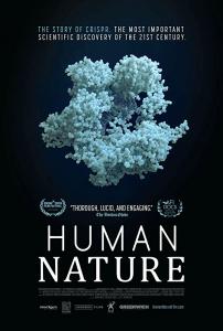 Человеческая натура