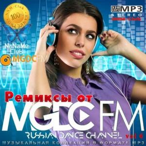 VA - Ремиксы от MGDC FM Vol 6