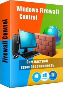 Windows Firewall Control 6.4.0.0 RePack (& Portable) by elchupacabra [Multi/Ru]